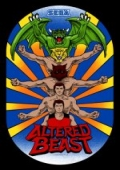 3D Altered Beast cover