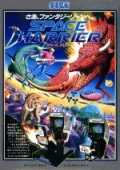 3D Space Harrier cover