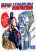 3D Super Hang-On cover