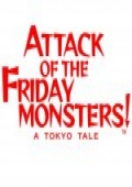 Attack of the Friday Monsters: A Tokyo Tale cover