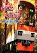 Japanese Rail Sim 3D Journey to Kyoto cover