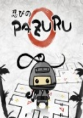 Pazuru cover
