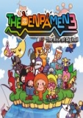 The Denpa Men 3: The Rise of Digitoll cover