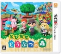 Animal Crossing: New Leaf box