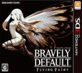 Bravely Default: Flying Fairy cover