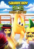 Squareboy vs Bullies: Arena Edition cover