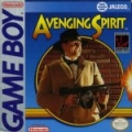 Avenging Spirit box