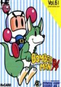 Bomberman '94  cover