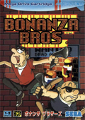 Bonanza Bros  cover