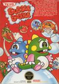 Bubble Bobble  cover