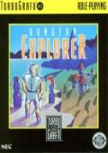 Dungeon Explorer TurboGrafx-16 cover