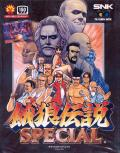 Fatal Fury Special Neo-Geo cover