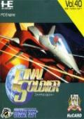 Final Soldier TurboGrafx-16 cover