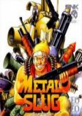 Metal Slug  cover