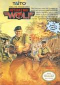 Operation Wolf NES cover