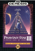 Phantasy Star 3: Generations of Doom  cover