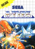 R-Type Master System cover