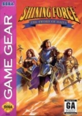 Shining Force: The Sword of Hajya Game Gear cover