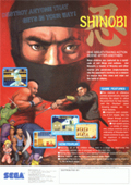 Shinobi (Arcade)  cover