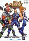 Shock Troopers: 2nd Squad Neo-Geo cover
