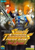 Shock Troopers Neo-Geo cover