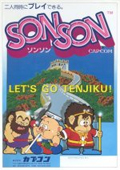 SonSon  cover