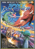 Space Harrier Arcade  cover