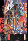 Street Fighter 2: The World Warrior SNES cover