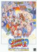 Super Street Fighter 2 (Genesis)  cover