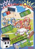 Tecmo Bowl (Arcade)  cover