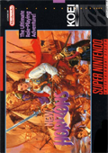 Uncharted Waters 2: New Horizons SNES cover