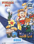 Wonder Boy in Monster Land (Arcade)  cover