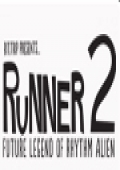 Runner 2 Future Legend of Rhythm Alien cover