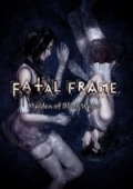 Fatal Frame: Maiden of Black Water box