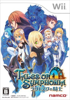 Tales of Symphonia Tales-of-Symphonia-Dawn-of-the-New-World-JP
