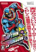 Captain Rainbow cover