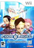 Code Lyoko: Quest for Infinity cover