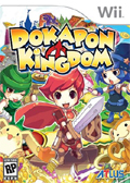Dokapon Kingdom cover