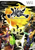 Muramasa: The Demon Blade cover