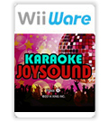 Karaoke Joysound box