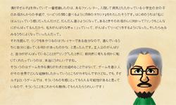 Aonuma Talks New Zelda