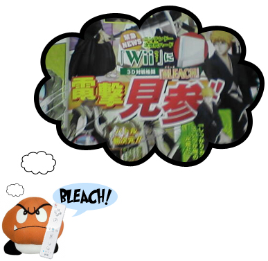 Bleach coming to Wii?