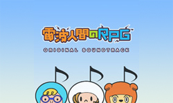 The Denpa Men soundtrack on iTunes