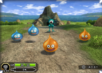 Dragon Quest screenshot