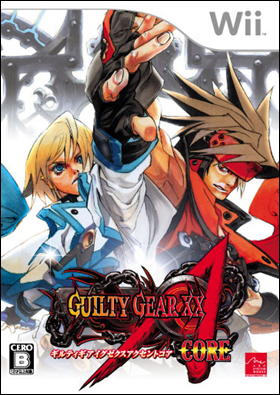 Guilty Gear Wii box