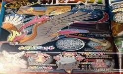 October CoroCoro Shows new details and Mega Pokemon for Omega Ruby and Alpha Sapphire