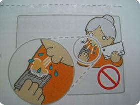 Dsi Safety Advice