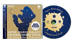 Mario Galaxy soundtrack for sale