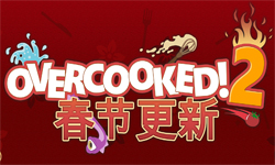Overcooked! 2 Chinese New Year DLC