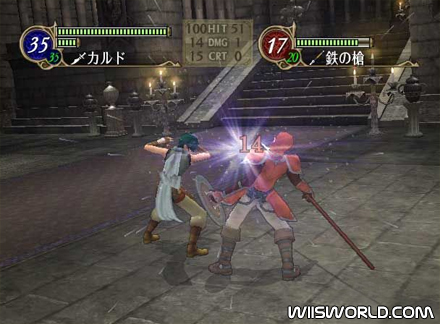Fire Emblem: Radiant Dawn screenshot